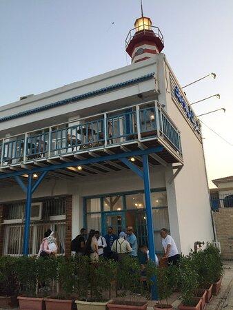 Alfanar Restaurant