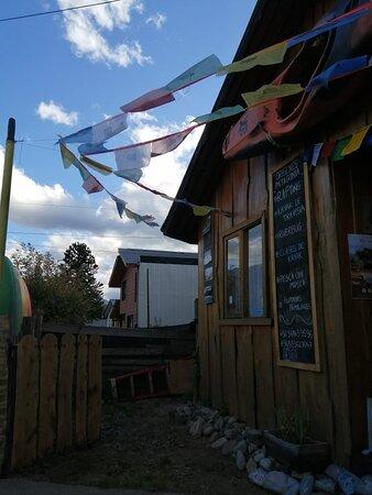 Oficina de Orígenes Patagonia a una cuadra de la Plaza principal del pueblo de Futaleufú.
