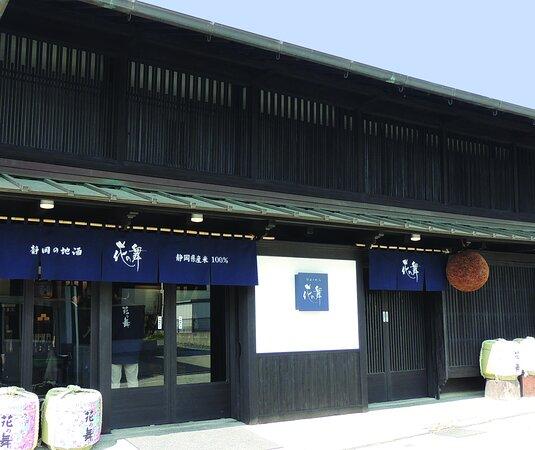 Hananomai Brewing