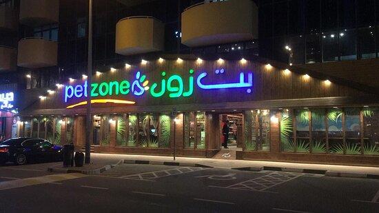 Petzone Sheikh Zayed
