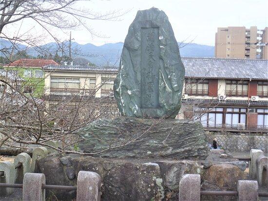Meiji Tenno Goseiseki