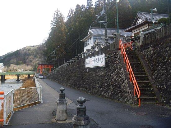 Sumisaka Shrine