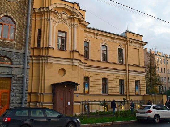 Mansion of F.G. Kozlyaninov
