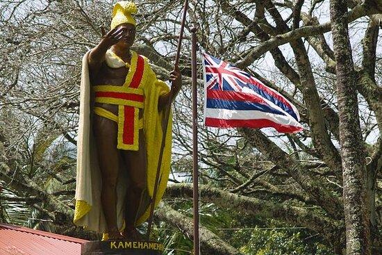 Oppdag Kamehamehas Birthplace & Plantation Village Tour (Kona, HI Day...