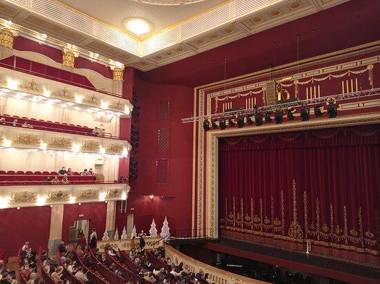 Зал оперного театра