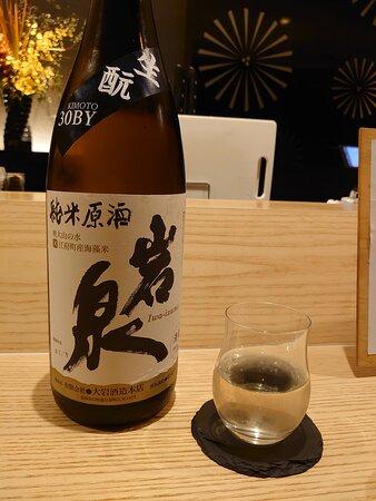 20.02【米子さっかどう】岩泉 生酛純米原酒
