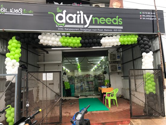 Madurai, India: best shop to buy groceries and fruits in karupayurani