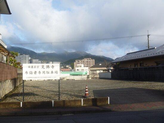Kenbustsuji Temple