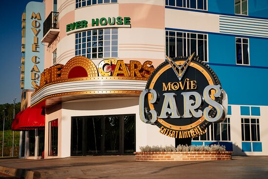 Movie Cars Entertainment