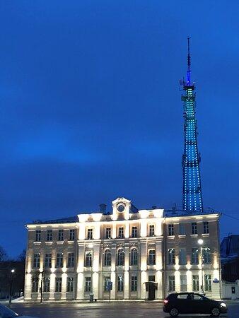 Tver, Rusia: Площади Твери