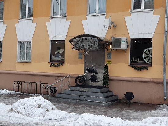 Tver, Rusia: Кафешки Твери