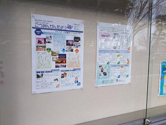 Takarazuka City Central Community Center