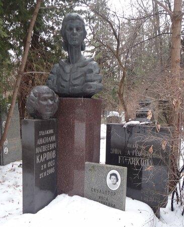 Герма, Новое Донское Кладбище