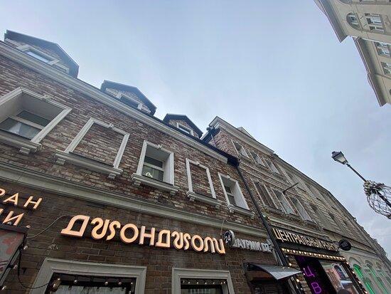 Residential House of Merchant P.M. Gusyatnikov - Profitable Property of I.I. Yeremeyev
