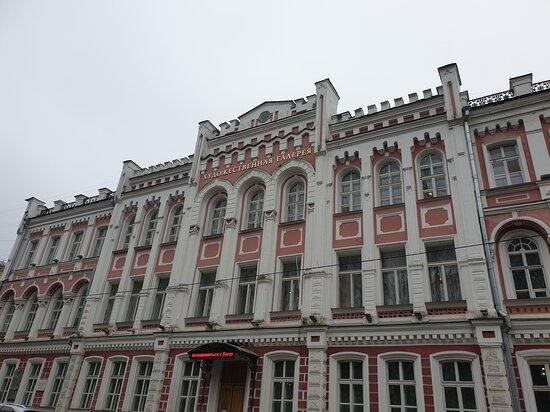 Здание галереи