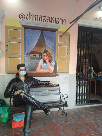 Saneh Bangkok Restaurant