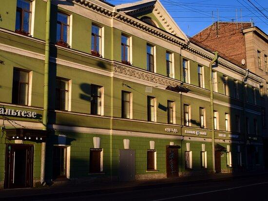 Yakovlevykh House - A.F. Evmentyeva House