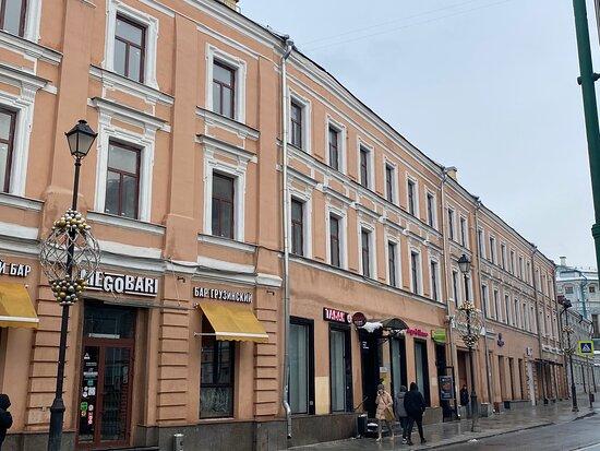 Revenue House  with Shops of  A. E. Shelagin