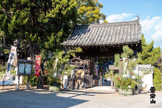 松阪最古の現存する木造建築として県指定文化財の「山門」
