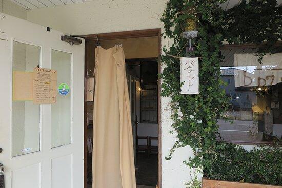 Ba7 cafe 5
