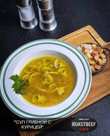 Наваристый грибной суп с курицей - один из самых легендарных супов, любимых многим с детства🔥 ⠀ Будучи хорошо приготовленным, раскрывается самым изысканным образом и радует оттенками многогранного вкуса🤤 ⠀ Подаем с хрустящими сухариками🥖 ⠀ 📱 +7 (775) 102 98 78 📍Кабанбай Батыра 11/4 БЦ «Buro house»