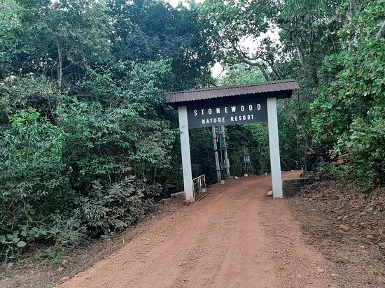 Gokarna, Inde : Entrance to the resort
