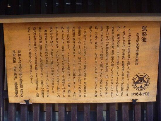 Ikeda Family Registered Historic House