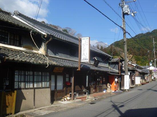Yamada Sake Shop