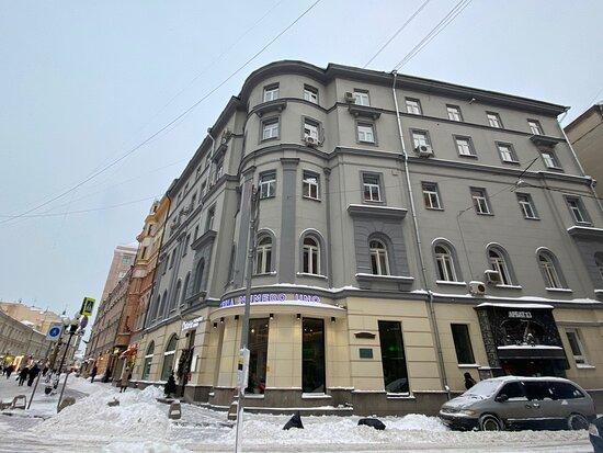 Dokhodny Dom I.K. Gofmana