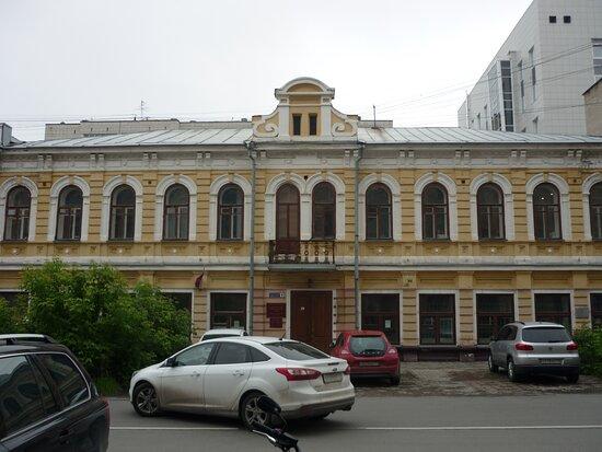 P. I. Martynov's Revenue House