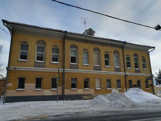 Manor  of N.E. Zelina - V.A. Bezsonovoi
