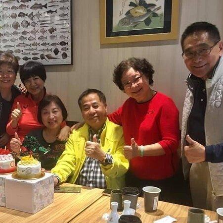Taipei, Taiwan: 台北市富士町日本料理