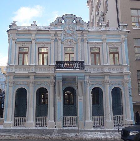 Orlov-Denisov House