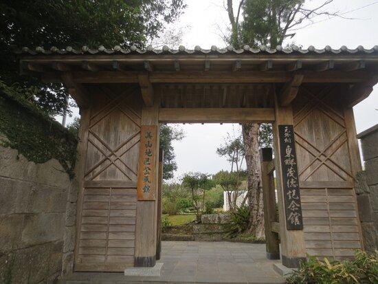 Former Foreign Minister Shigenori Togo Memorial