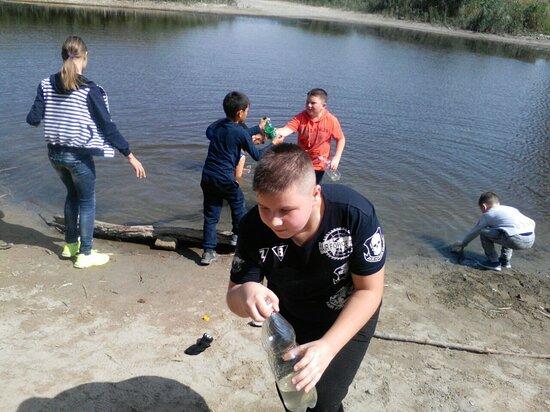 Stavropol Krai, Ρωσία: Отдых
