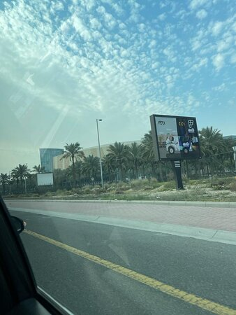 Farwaniya, Kuwait: الفروانية