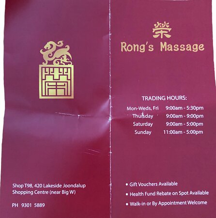 Rong's Massage