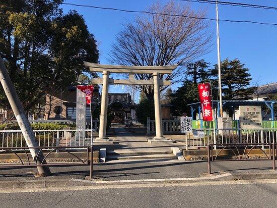 Hosoda Shrine