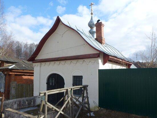 Neizvestnaya Chapel