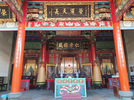 Changhua Zhen Cheng Gong Temple