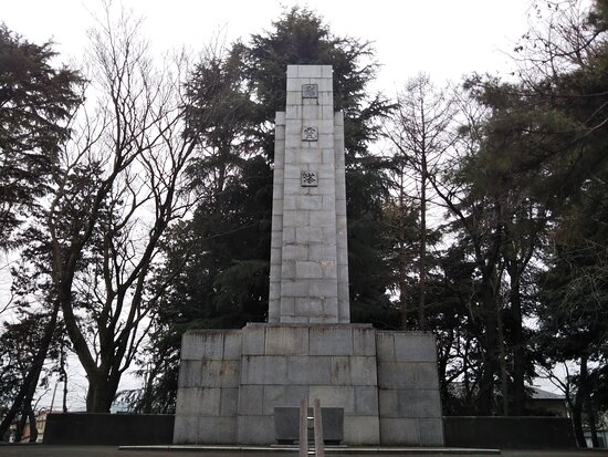 Sagamihara City Memorial Tower