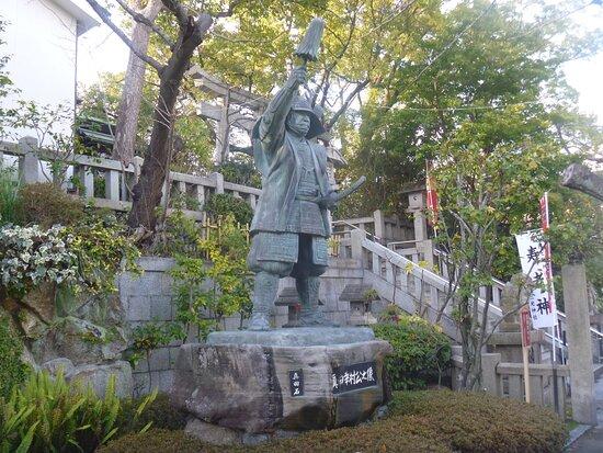 Sanada Yukimura's Statue