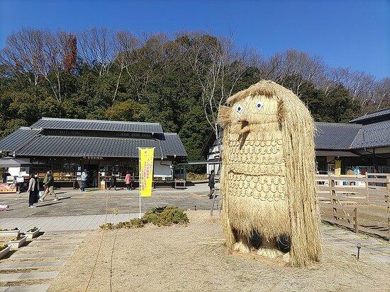Michi-no-Eki Minokamo