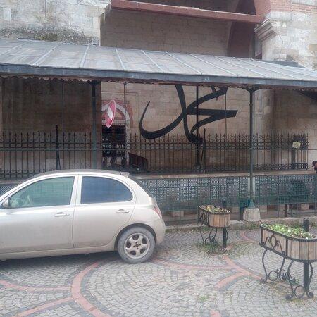 Edirne İli, Türkiye: EDİRNE TARİHİ ESERLERİ.... SELİMİYE CAMİİ VE ÇEVRESİ