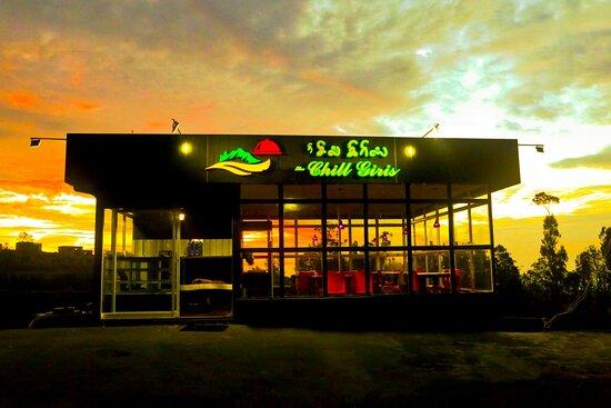 Balacola, India: Indian Restaurant