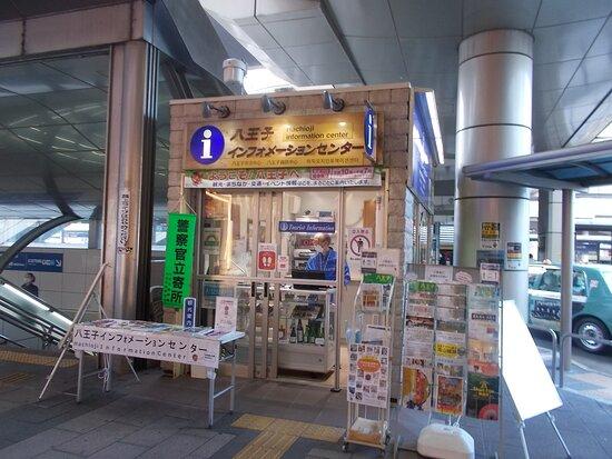 Hachioji Information Center