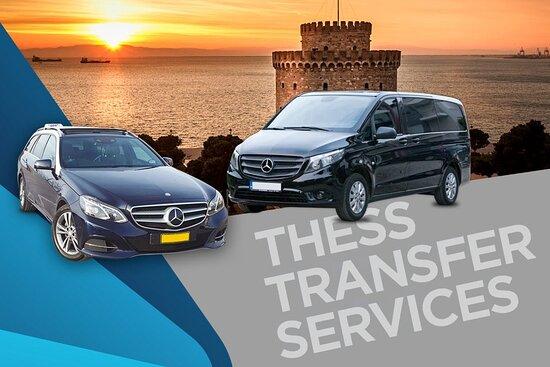 Anastasios Manakos - Picture of Thess Transfer Services, Thessaloniki - Tripadvisor