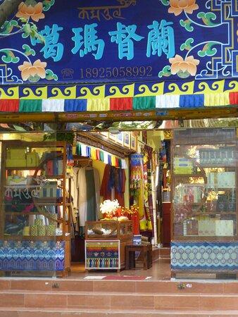 Guangzhou, China: Cartolina