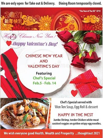 Orient Cafe - Chinese Cuisine