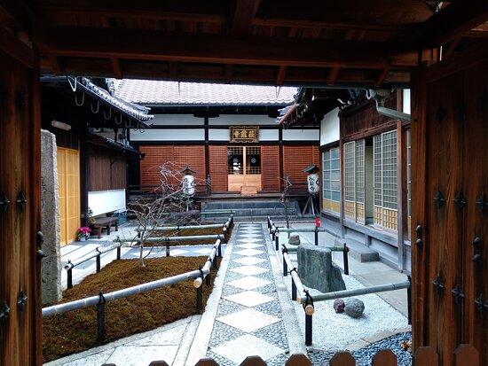 Shogonji